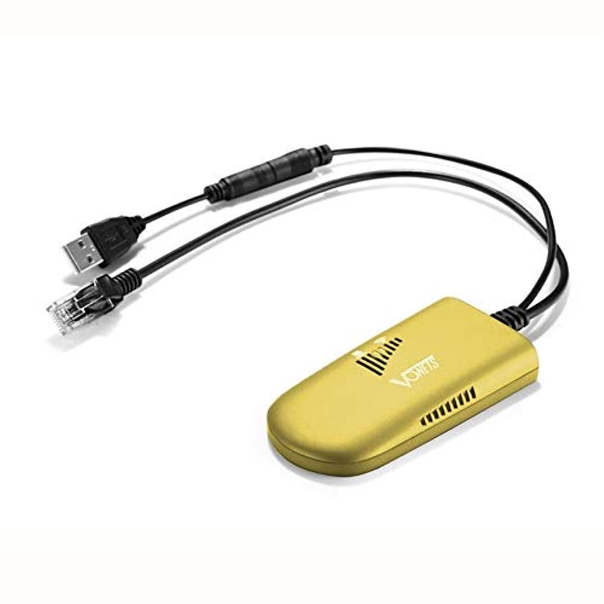 おとこレモン創傷Ququack PCカメラ、TV用500Meters強力なカバレッジの距離で300MbpsのミニポータブルWiFiの無線リピータブリッ