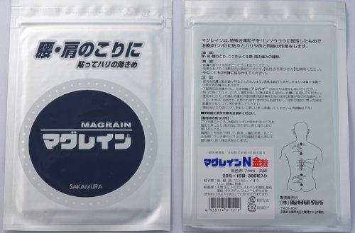 阪村研究所 マグレイン マグレインN金色粒 300粒入