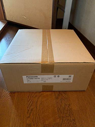 パナソニック(Panasonic) 戸建住宅用宅配ボックス COMBO用 ベース【本体別売】 ミドル 鋳鉄ブラック CTNR8120TB