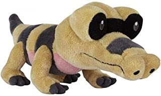 Jakks Pacific Pokemon Black White Series 1 Mini Plush Sandile Meguroco