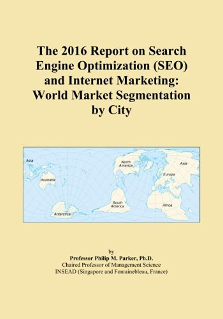 存在非アクティブ効率的にThe 2016 Report on Search Engine Optimization (SEO) and Internet Marketing: World Market Segmentation by City