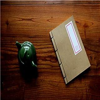 لوازم مكتب المدرسة - نوتبوك قديم الطراز الصيني التقليدي بملاحظات عتيقة وكتاب الملاحظات المطرز يدويًا Kungfu Notepad (أحمر)...