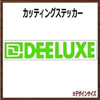 【ロゴ・文字】DEELUXE ディーラックス カッティングステッカー (ライム, 横15x縦3cm 2枚組)