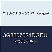 フォルクスワーゲン(Volkswagen) Rスポイラー 3G8807521DGRU.