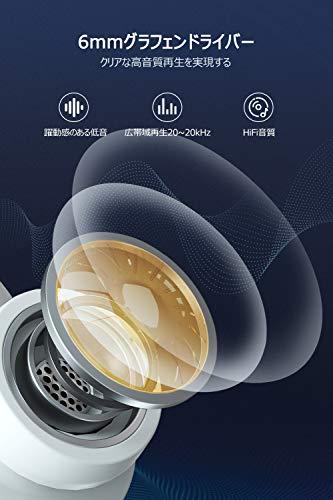 41Kj5PXhO+L-「EarFun Free 2020 最新進化版 完全ワイヤレスイヤホン」をレビュー。さらに使いやすくなりました