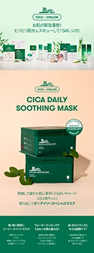[VTCOSMETICS]CicaDailySoothingMask30ea/CICAデイリースージングマスク(30枚入り)[並行輸入品]