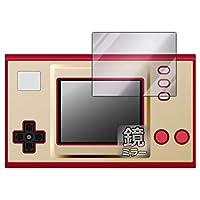 PDA工房 ゲーム&ウオッチ スーパーマリオブラザーズ 用 Mirror Shield 保護 フィルム [画面用] ミラー 光沢 日本製