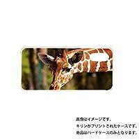 AQUOS sense3 plus (SHV46 / SH-RM11) 用 クリアハードケース 動物プリント (キリン)