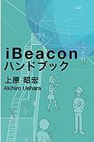 Ibeacon Handbook