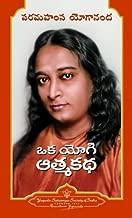 Best autobiography of a yogi telugu Reviews