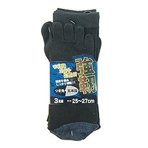 (強靭シリーズ) ハードな履き方でも破れにくい靴下 つま先カカトを強化 五本指ソックス カカト付き 3足組 L(25-27cm) #56263