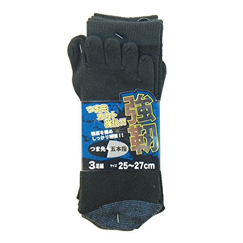 強靭シリーズ ハードな履き方でも破れにくい靴下 つま先カカトを強化 五本指ソックス カカト付き 3足組 #56263