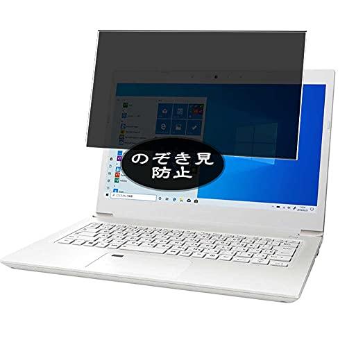 VacFun Anti Espia Protector de Pantalla, compatible con TOSHIBA dynabook SZ MSB 13.3', Screen Protector Filtro de Privacidad Protectora(Not Cristal Templado)