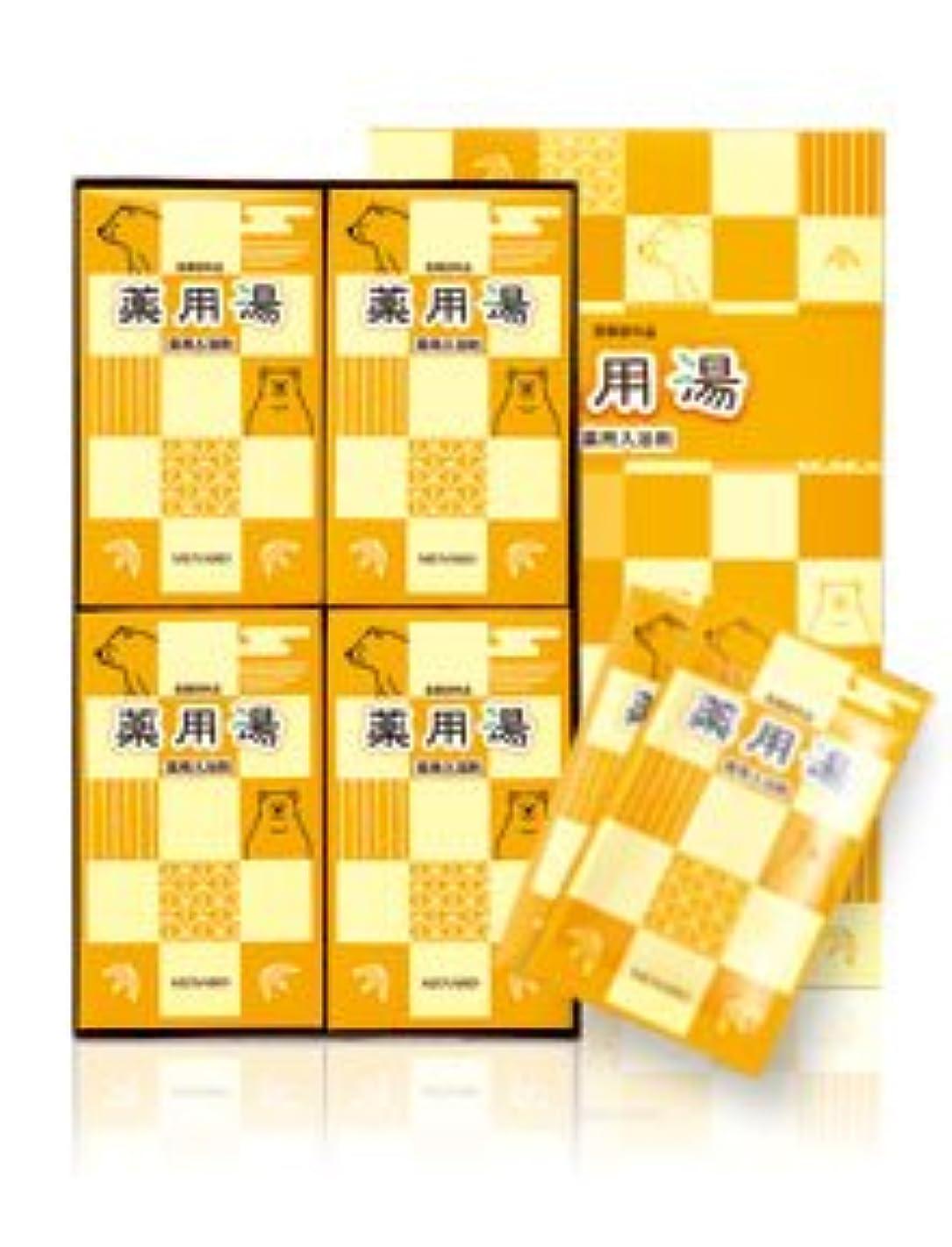 かるジャンルバージンメナード 薬用湯 (37mLx20包) 医薬部外品 [並行輸入品]