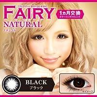 フェアリーナチュラル ブラックorブラウン 1箱1枚(片眼)【fairy】【natural】【度ありコンタクト】【カラコン】 (-4.75, ブラック)