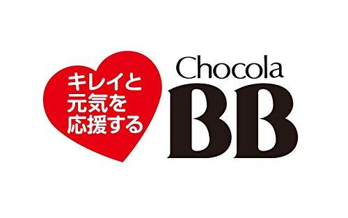 【第3類医薬品】チョコラBBこどもシロップ30mL×2