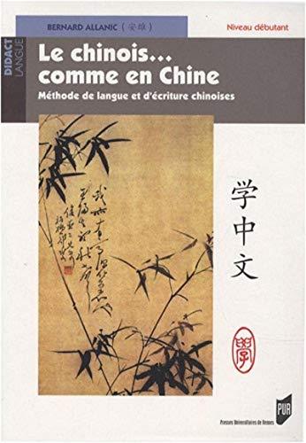 Le chinois... comme en Chine : Méthode de langue et d'écriture chinoises Niveau débutant (1DVD)