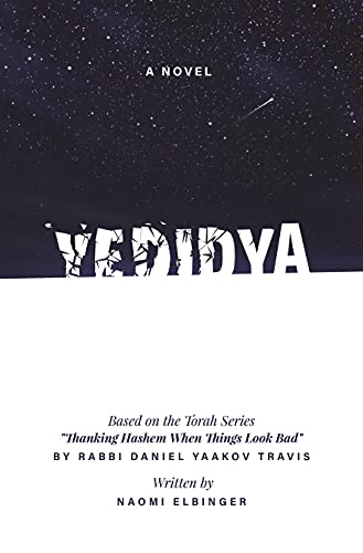 Yedidya (English Edition)