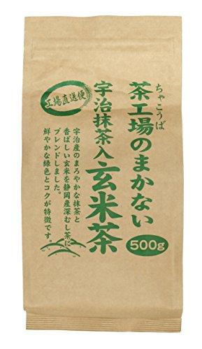 大井川茶園『茶工場のまかない宇治抹茶入玄米茶』