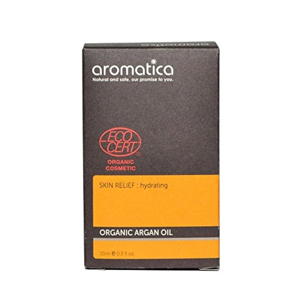 ディスコこんにちは寮aromatica Organic Argan Oil 10ml - オーガニックアルガンオイル10ミリリットル [並行輸入品]