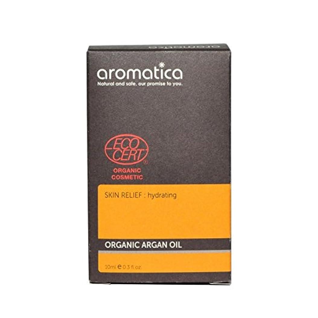 泥だらけ操作可能解明オーガニックアルガンオイル10ミリリットル x4 - aromatica Organic Argan Oil 10ml (Pack of 4) [並行輸入品]