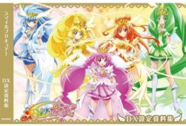Lcheln Pretty Cure  Deluxe Book (Japan-Import) B00GMRDR82   Zu einem erschwinglichen Preis