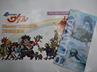 同梱可 非売品 冊子 超魔神英雄伝ワタル チラシ + 龍王丸 マックスファクトリー カタログ冊子
