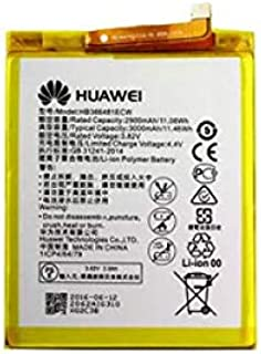 Mobile Battery For Huawei P9 Ascend P9 Lite G9 honor 8 honor 5C G9 EVA-L09 honor 8 lite HB366481ECW 2900mAh
