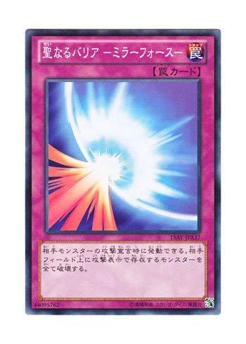 遊戯王 日本語版 15AY-JPA37 Mirror Force 聖なるバリア −ミラーフォース− (ノーマル)