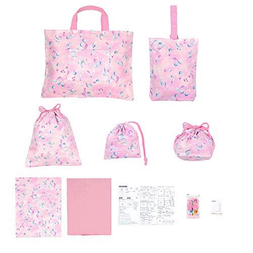 【Amazon.co.jp限定】KIYOHARA 入園・入学グッズ 5点セットが作れる 手作りキット 音符 ピンク ネームラベル付き MOW129-K5