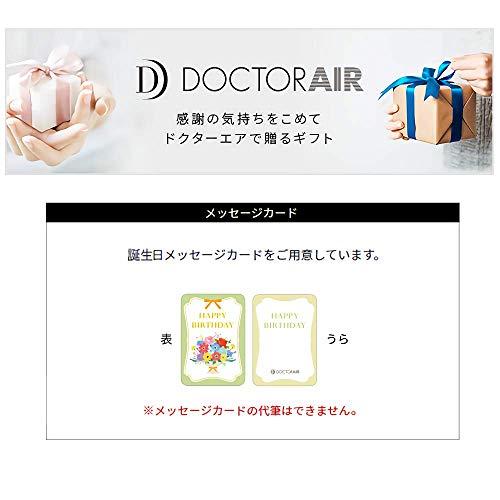 【誕生日カードセット】ドクターエア3DスーパーブレードスマートSB-003(ピンク)オリジナルリーフレット付|ギフト贈り物プレゼント誕生日振動マシンぶるぶるマシン乗るだけで簡単エクササイズ