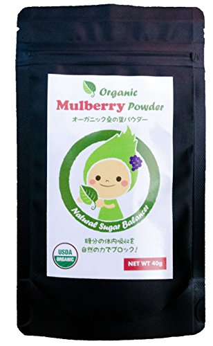 USDA Organic White Mulberry Leaf Powder (40 Grams) - Blood Sugar Controller | Pure Organic Powder | Leaves Can Help Fight Cholesterol | Controls Sugar Levels | Caffeine Free | Boosts Immune System | Helps with Weight Loss