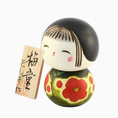 Muñeca Kokeshi japonesa auténtica y tradicional – Diseño Umewarabe – Hecho a mano y fabricado en Japón