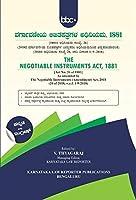Negotiable Instruments Act, 1881 in Kannada and English
