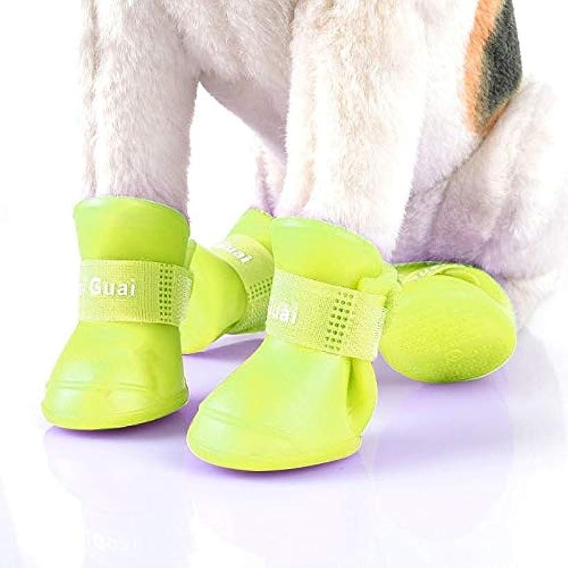 詳細な高音バーマド犬の靴子 素敵な ペット キャンディーカラー ラバーブーツ 防水 レインシューズ Lサイズ:5.7 x 4.7 cm (色 : 黄)