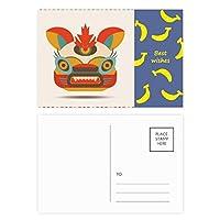 中国風のモンスター バナナのポストカードセットサンクスカード郵送側20個