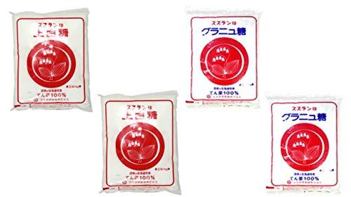スズラン印 上白糖 2kg &グラニュー糖 2kg (てんさい糖)【北海道産ビート100%】