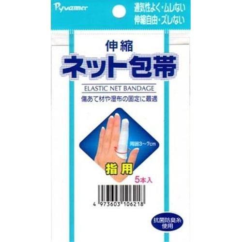 新生 伸縮ネット包帯 指用 フリー