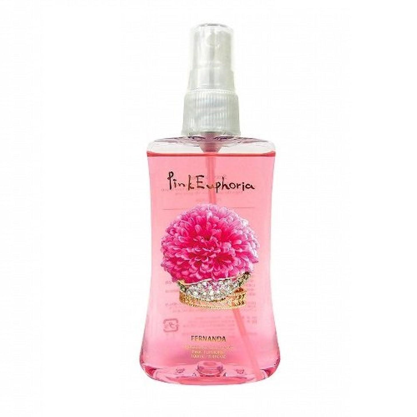 エトナ山熟練した土器FERNANDA(フェルナンダ) Body Mist Pink Euphoria (ボディミスト ピンクエウフォリア)