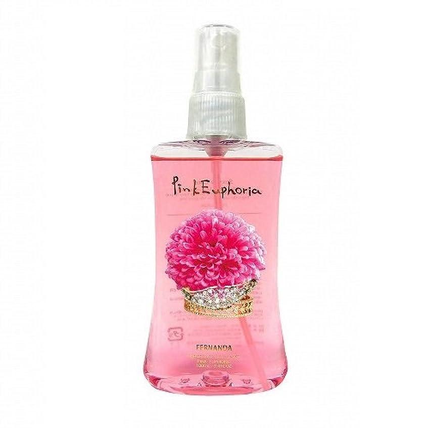 居眠りするより多いアルカイックFERNANDA(フェルナンダ) Body Mist Pink Euphoria (ボディミスト ピンクエウフォリア)