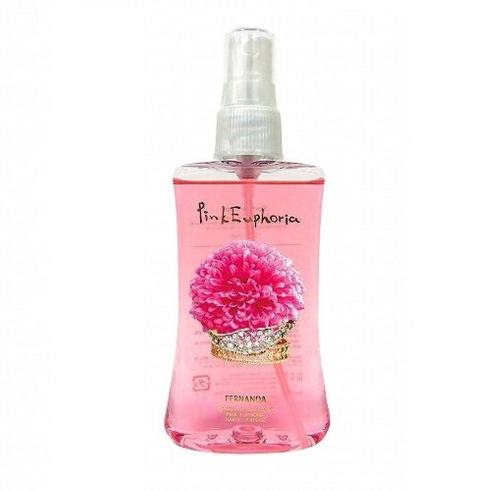 前減少被害者FERNANDA(フェルナンダ) Body Mist Pink Euphoria (ボディミスト ピンクエウフォリア)