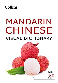 Mandarin Chinese Visual Dictionary: A photo guide to everyday words and phrases in Mandarin Chinese (Collins Visual Dictionary) by [Collins Dictionaries]