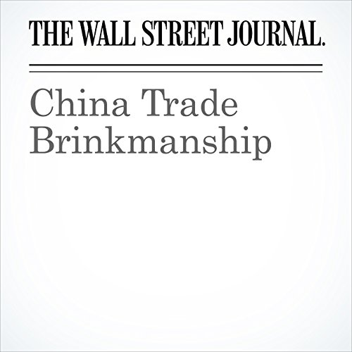 China Trade Brinkmanship copertina