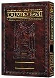 Schottenstein Daf Yomi Edition of the Talmud - English [#27] - Kesubos volume 2 (folios 41b-77b)
