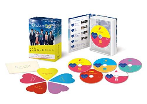 おっさんずラブ Blu-ray BOX