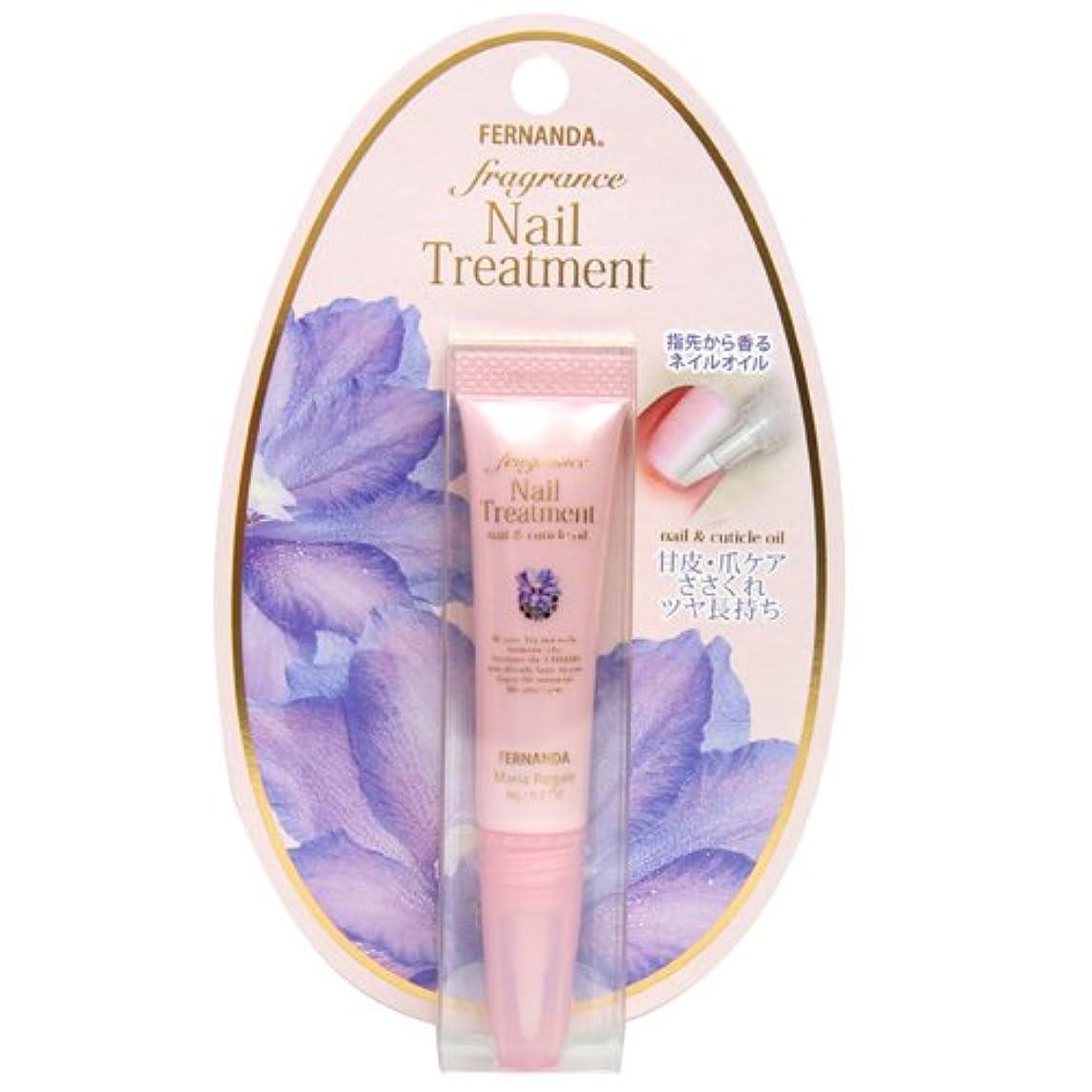 にはまって示すクレデンシャルFERNANDA(フェルナンダ) Nail Treatment Maria Regale (ネイルトリートメント マリアリゲル)