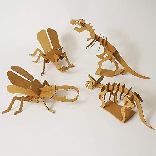 ダンボール工作 恐竜、クワガタ、カブトムシなど4種セット/家で作る 家で遊ぶ 趣味を作る 家でできる工作 ...