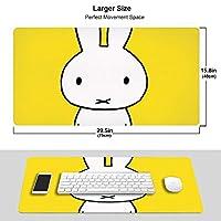 ミッフィー Miffy マウスパッド 光学マウス対応 パソコン 周辺機器 超大型 防水 洗える 滑り止め 高級感 耐久性が良い 40*75cm