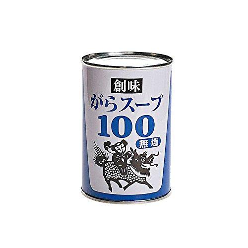 【常温】 創味食品 ガラスープ100 無塩 4号缶 420g 業務用 スープ (ガラスープ)