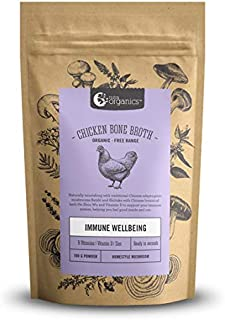 Organic Powdered Chicken Bone Broth with Chinese Mushrooms - Packed with Vitamins D, B and Zinc to support immunity - Gluten Free, Paleo and Keto friendly - 3.52 oz